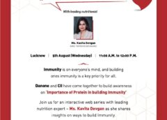 Webinar on 'Importance of Protein in building Immunity' 5th August'20 , 11.00am – 12pm.